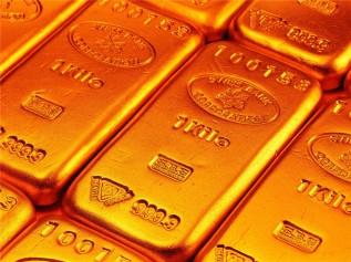 17 Ağustos 2013 Altın Fiyatları