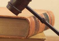 Adalet Bakanligina ilginc Atama Adalet Bakanlığına İlginç Atama