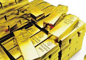 Altın Maliyetli Bir Koruma Aracı