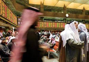 Araplar Kandan Besleniyor