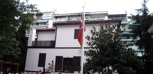 Atatürk Evi, Yeni Yüzüyle Açılıyor