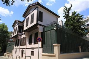 Ataturk Atatürk