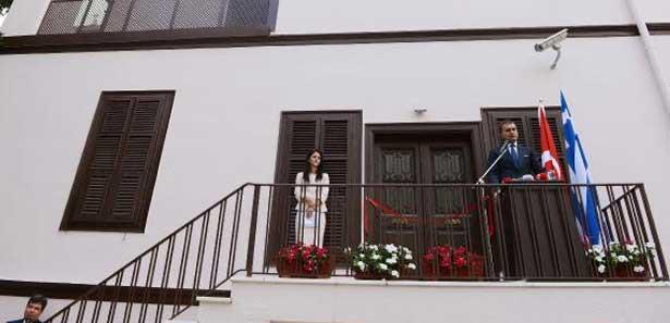 Atatürkün Selanikteki Müze Evi Ziyarete Açıldı