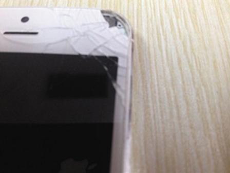 Bir İPhone 5 Daha Patladı