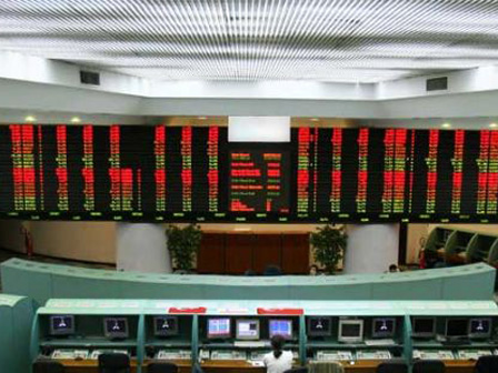 Borsa Gune 68193 Puandan Basladi Borsa Güne 68.193 Puandan Başladı