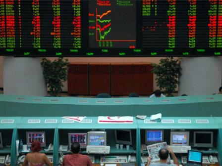 Borsada İlk Seans 68.726 Puandan Kapandı