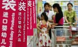Çinde Bebek Mamasından Sonra Süt Tozu Darbesi