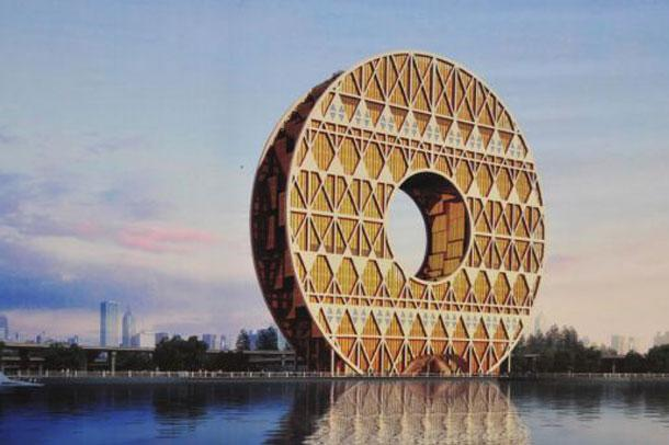 Çindeki Para Şeklindeki Bina