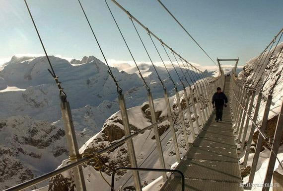 Dünyanın En Korkunç Köprüsü