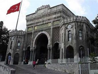 Dünyanın En İyi 500 Üniversitesinin Listesi