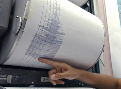 Ege Denizi'nde 6.2 Büyüklüğünde Deprem Anı