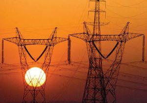 Elektrik Piyasasina Yeni Duzenleme Elektrik Piyasasına Yeni Düzenleme
