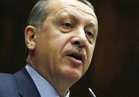 Erdoğandan CHP Ve MHPye Yaylım Ateş