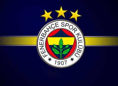 Fenerbahce Kulubunden Sert Aciklama Fenerbahçe Kulübünden Sert Açıklama