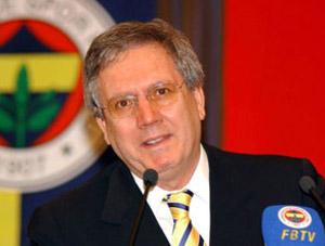 Fenerbahçe Yeni Tesisini Nereye Yapıyor
