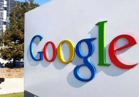 Google Merak Edilen Fiyatı Açıkladı
