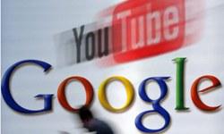 Google Ve Microsoft Arasındaki Youtube Savaşı