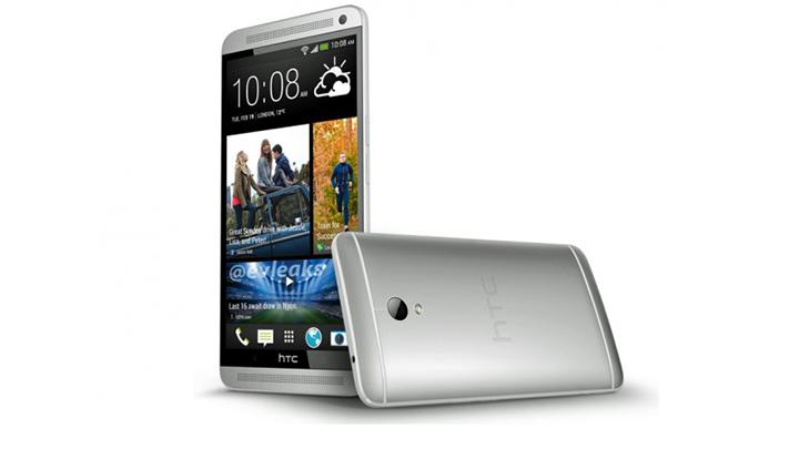 HTC One Max Böyle Görünecek