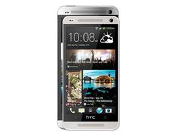 HTC One Mini Önümüzdeki Ay Tanıtılıyor