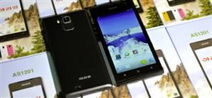 K.Kore Android Telefon Geliştiriyor