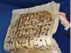 Kuran-ı Kerimin İlk Mushafları