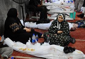 Mısır Katliamını Savunan Ülkeler