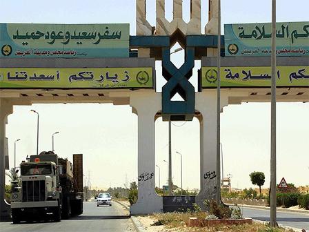 Mısır Refah Sınır Kapısını Yine Kapattı