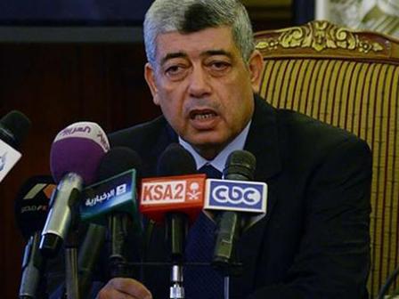 Mısır İçişleri Bakanlığından Açıklama Geldi