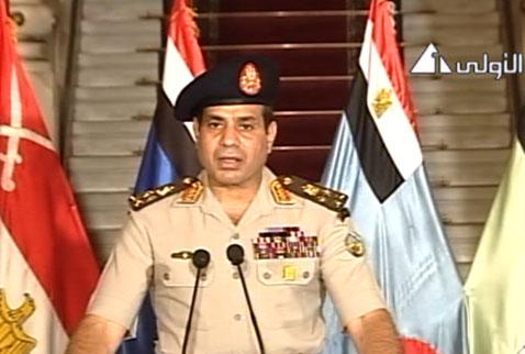 Mısırdan Şok Tehdit