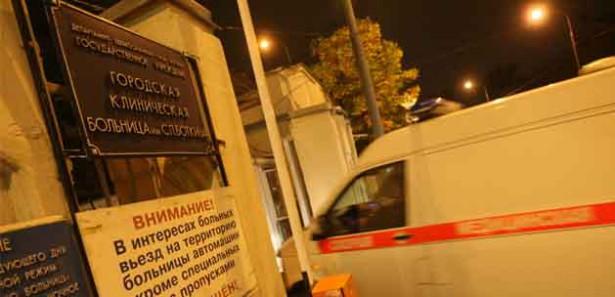Moskovada Öldürülen Kürt Mafya Babası Kim