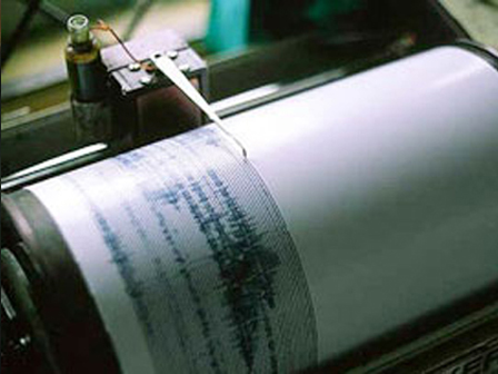 Osmaniyede Deprem 3.3