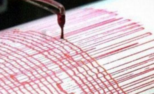 Osmaniyede Korkutan Deprem
