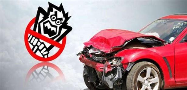 Osmaniyede Trafik Kazası 11 Yaralı