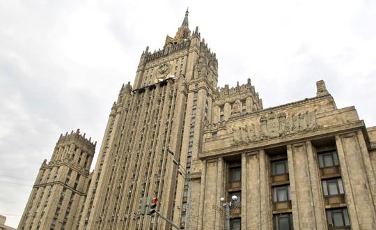 Rusyadan Mısıra Şiddeti Durdurun Çağrısı