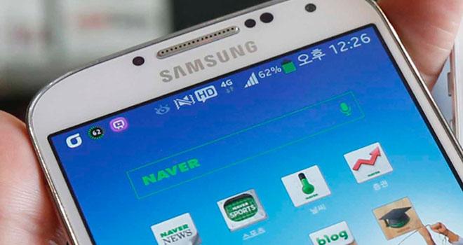Samsunga Şok Dava